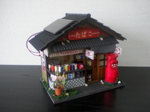 ソーラー発電ハウス模型 - 5