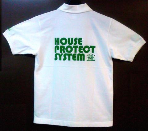 ハウスプロテクトシステム